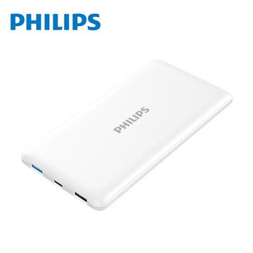 飛利浦PHILIPS 10000mAh 行動電源-白
