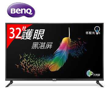 BenQ 32型 FHD低藍光不閃屏顯示器
