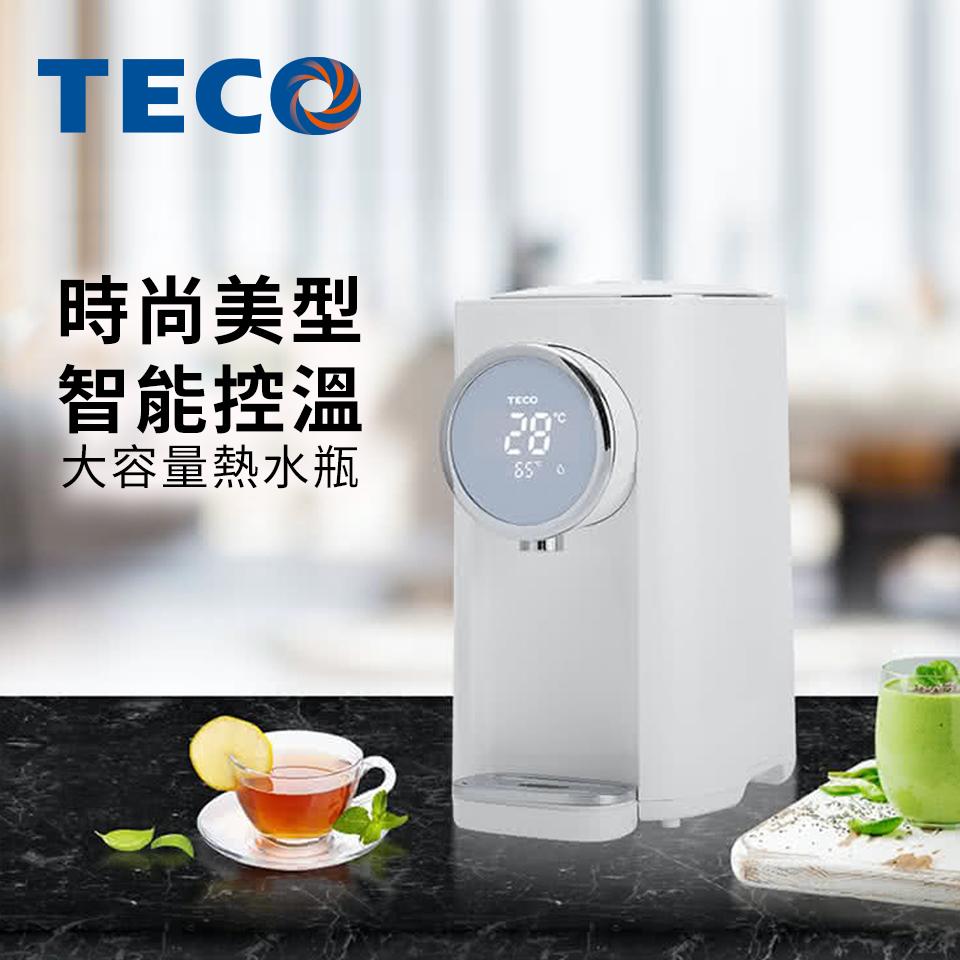 東元TECO 5L 智能溫控熱水瓶(YD5201CBW)