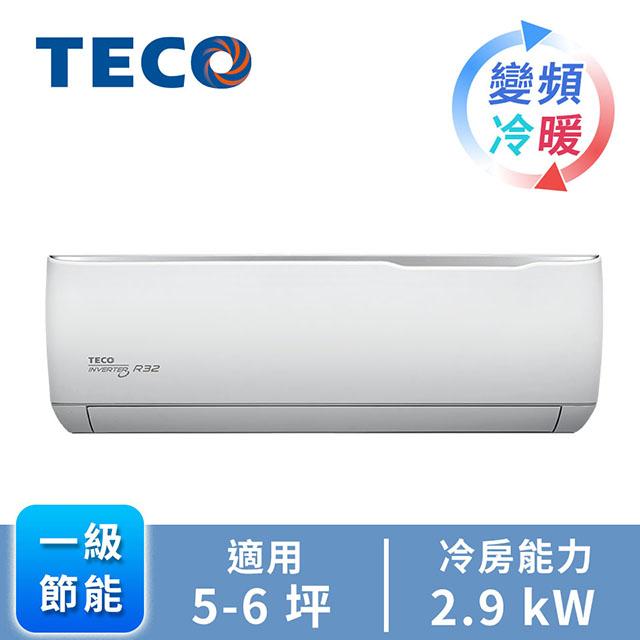 TECO精品一對一變頻冷暖空調MS28IH-GA