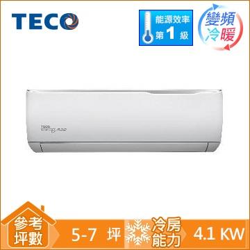 TECO精品一對一變頻冷暖空調MS40IH-GA