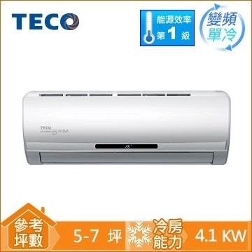 (福利品)東元TECO 1對1變頻單冷空調 MS40IE-CH