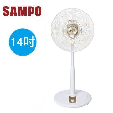 (福利品)聲寶SAMPO 14吋微電腦遙控DC直流馬達立扇