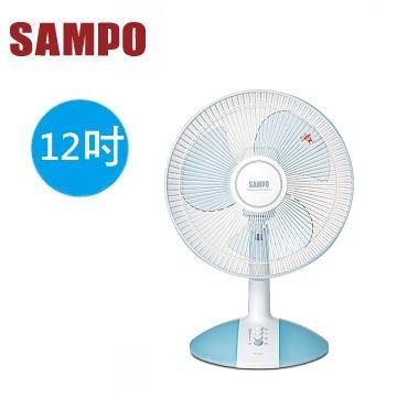 聲寶SAMPO 12吋機械式桌扇