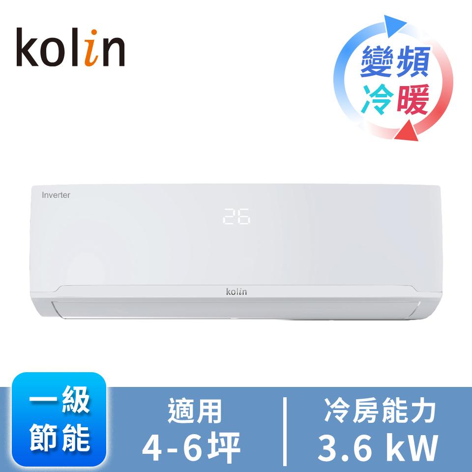 歌林Kolin 1對1變頻冷暖空調