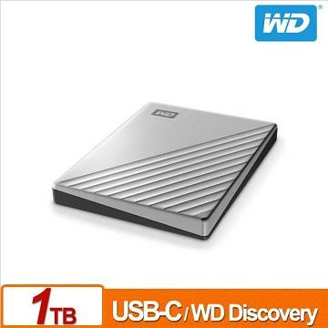 WD 2.5吋 1TB行動硬碟My Passport Ultra銀