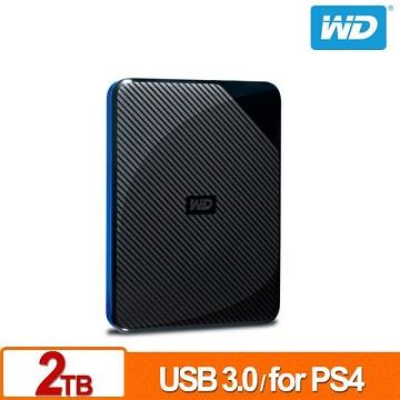 WD 2.5吋 2TB行動硬碟 Gaming Drive PS4