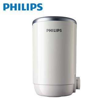 飛利浦複合濾芯(龍頭淨水器用) WP3922