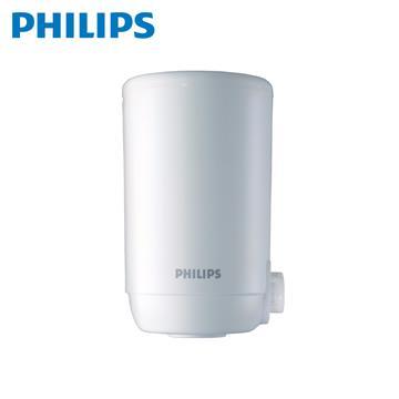 飛利浦Philips 複合濾芯(龍頭淨水器用)