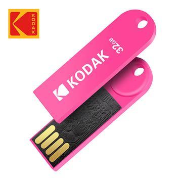 Kodak K212 32G隨身碟-玫紅