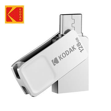 Kodak K223 OTG 128G金屬旋轉隨身碟