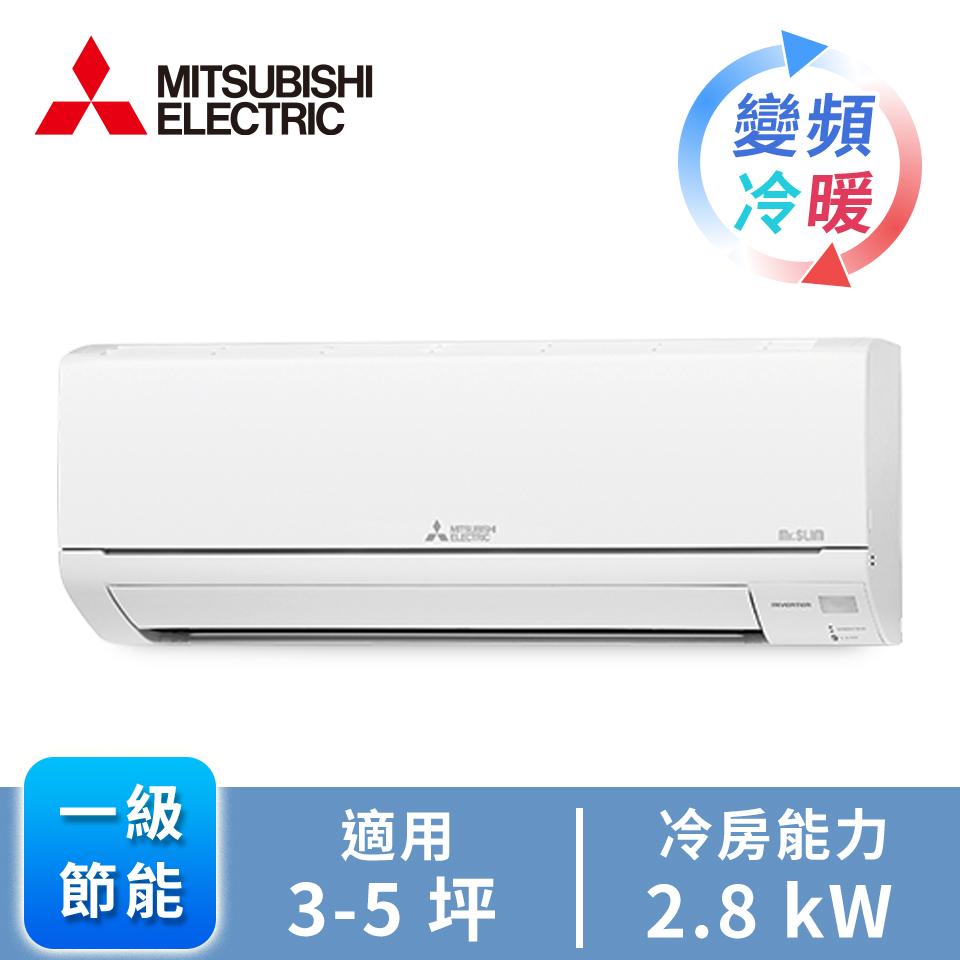 MITSUBISHI一對一變頻冷暖空調(R32) MSZ/MUZ-GR28NJ-TW