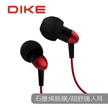 DIKE DE260 Cosy超輕適石墨烯入耳式耳麥-紅