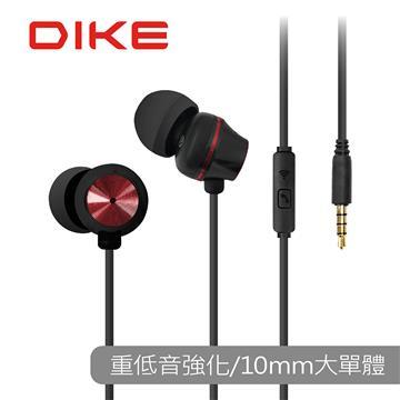 DIKE DE226重音強化立體聲入耳式耳麥-黑