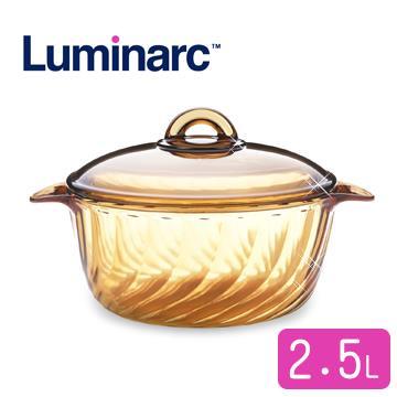 法國樂美雅Luminarc 2.5L超耐熱透明鍋