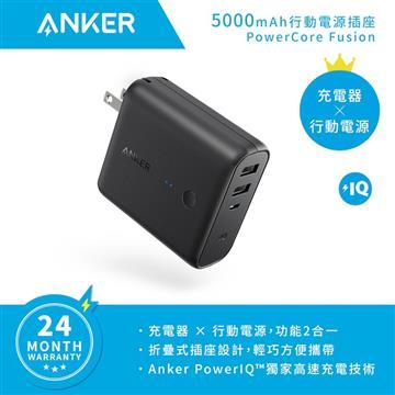 Anker Fusion 5000mAh行動電源插座-黑