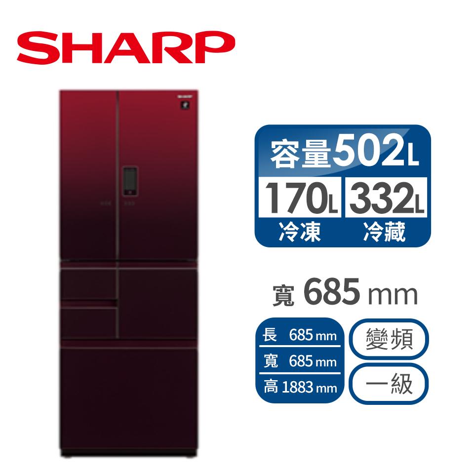 SHARP 502公升對開六門變頻冰箱