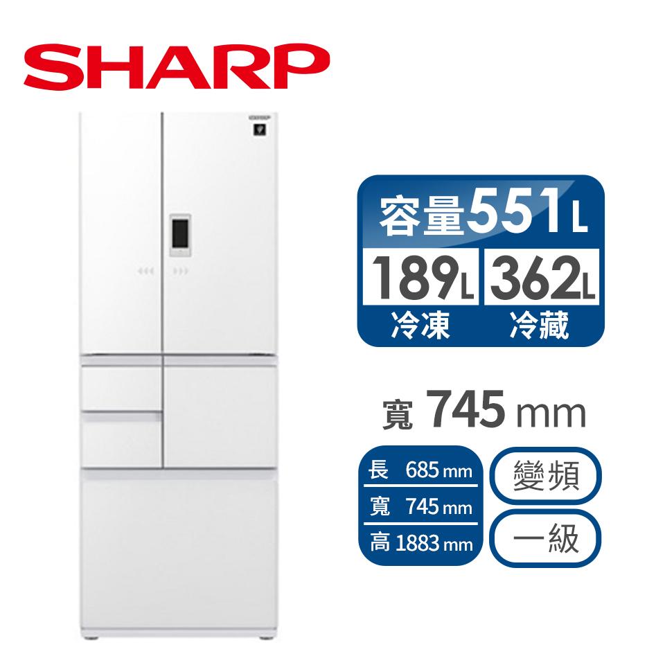 SHARP 551公升對開六門變頻冰箱 SJ-GX55ET-W(星鑽白)