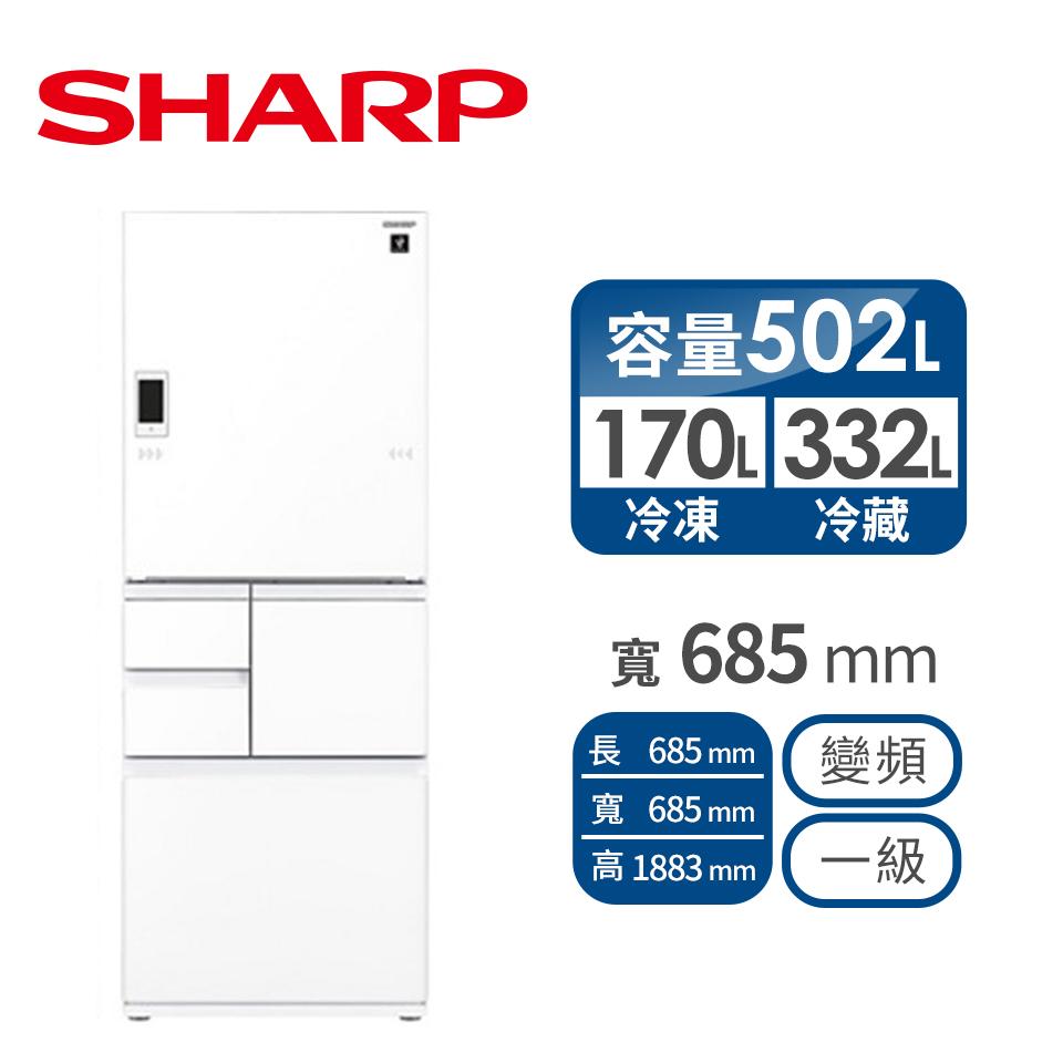 SHARP 502公升左右開五門變頻冰箱