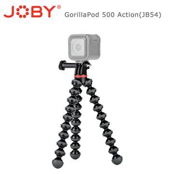 JOBY 金剛爪 運動500 腳架 JB54