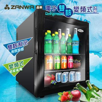 ZANWA晶華 電子雙核變頻式冰箱/冷藏箱