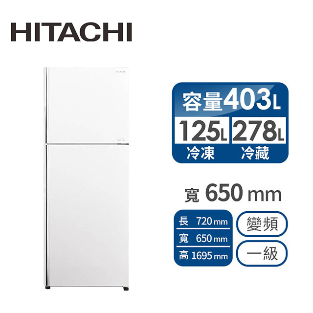 HITACHI 403公升琉璃雙門變頻冰箱