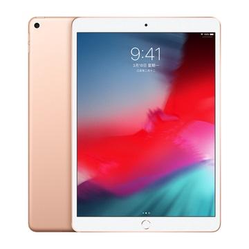 iPad Air 10.5吋 Wi-Fi 256GB 金
