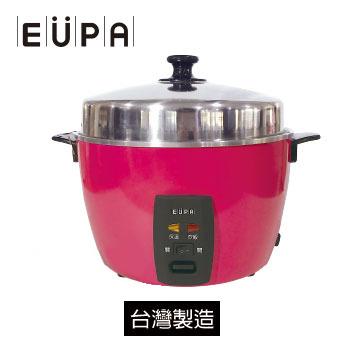 【福利品】EUPA 6人份不鏽鋼電鍋(桃紅)