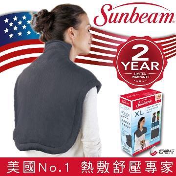 美國Sunbeam電熱披肩-XL加大款