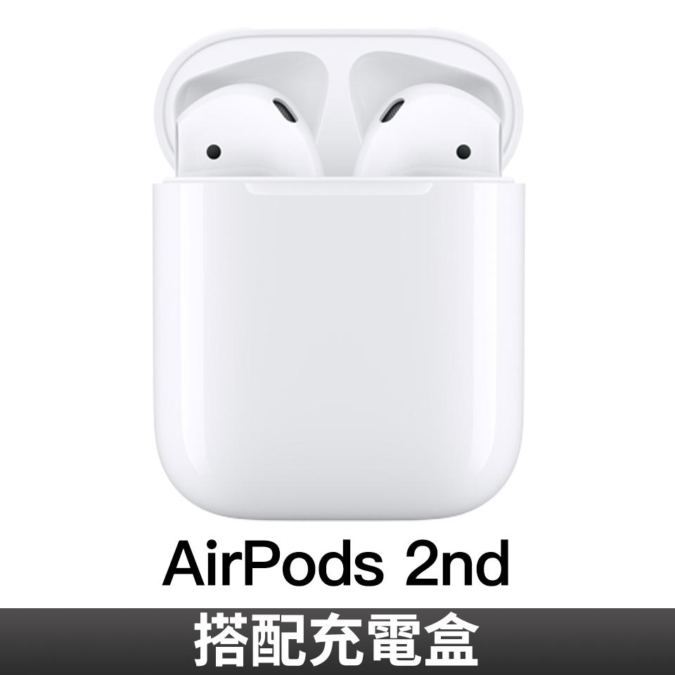 (宅配)Apple AirPods 2nd