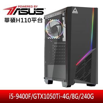 【福利品】華碩(平台)i5六核GTX1050Ti獨顯電玩機