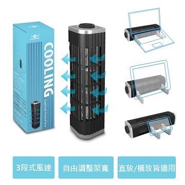 凡達克 便攜式USB多用途散熱風扇