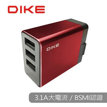 DIKE 三孔3.1A 摺疊USB旅充-紅 DAT330RD