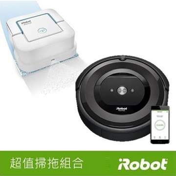 (超值組合)iRobot Roomba E5 吸塵機器人+拖地機器人 Braava jet 240