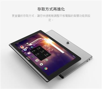 ACER ICONIA Tab 10 16G-WIFI+BT/HD 銀