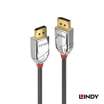 LINDY DisplayPort 1.4版公to公-2米