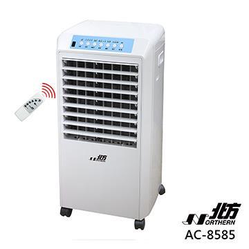 北方8.5L移動式冷卻器