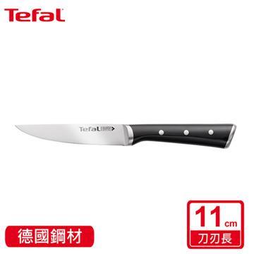 【法國特福】冰鑄不鏽鋼系列11CM萬用刀