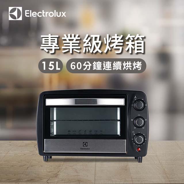 伊萊克斯Electrolux 15L 專業級烤箱 EOT3818K