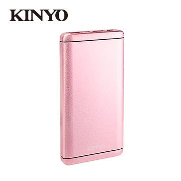 KINYO 10000mAh 行動電源-玫瑰金 KPB-1500GD
