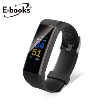 E-books V5 藍牙多功能運動智慧手環-黑