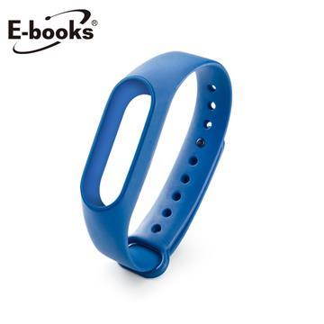 E-books V4 智慧手環錶帶-深藍