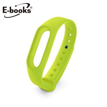 E-books V4 智慧手環錶帶-螢光綠
