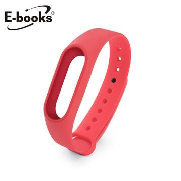 E-books V4 智慧手環錶帶-紅