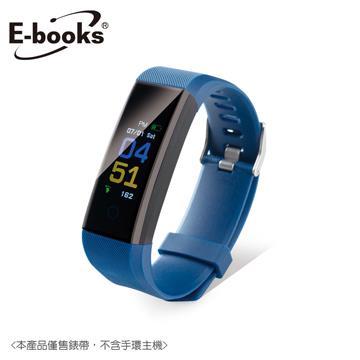 E-books V5 智慧手環錶帶-深藍