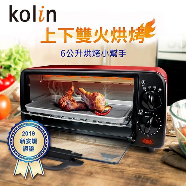 歌林Kolin 6L 雙旋鈕烤箱