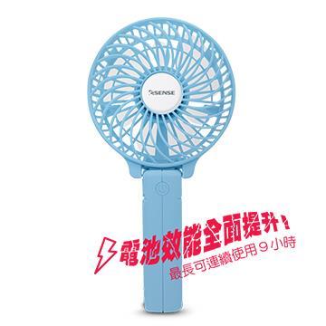 Esense 超涼感手持式USB風扇升級版-藍