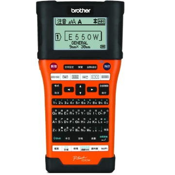 Brother PT-E300VP 工業用手持式標籤機