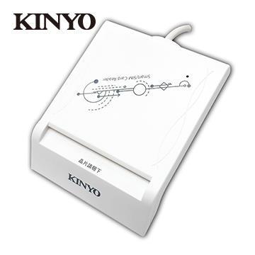 KINYO KCR-372晶片讀卡機 KCR-372
