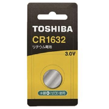 東芝TOSHIBA 鈕扣電池 CR1632-1入卡